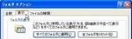 folderoption02.jpg