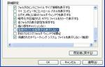 folderoption03.jpg